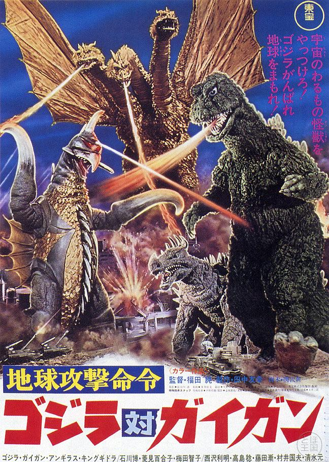 悠悠MP4_MP4电影下载_战龙哥斯拉之决战宇宙魔龙 Godzilla.Vs.Gigan.1972.REPACK.1080p.BluRay.X264-WaLMaRT 6.55GB