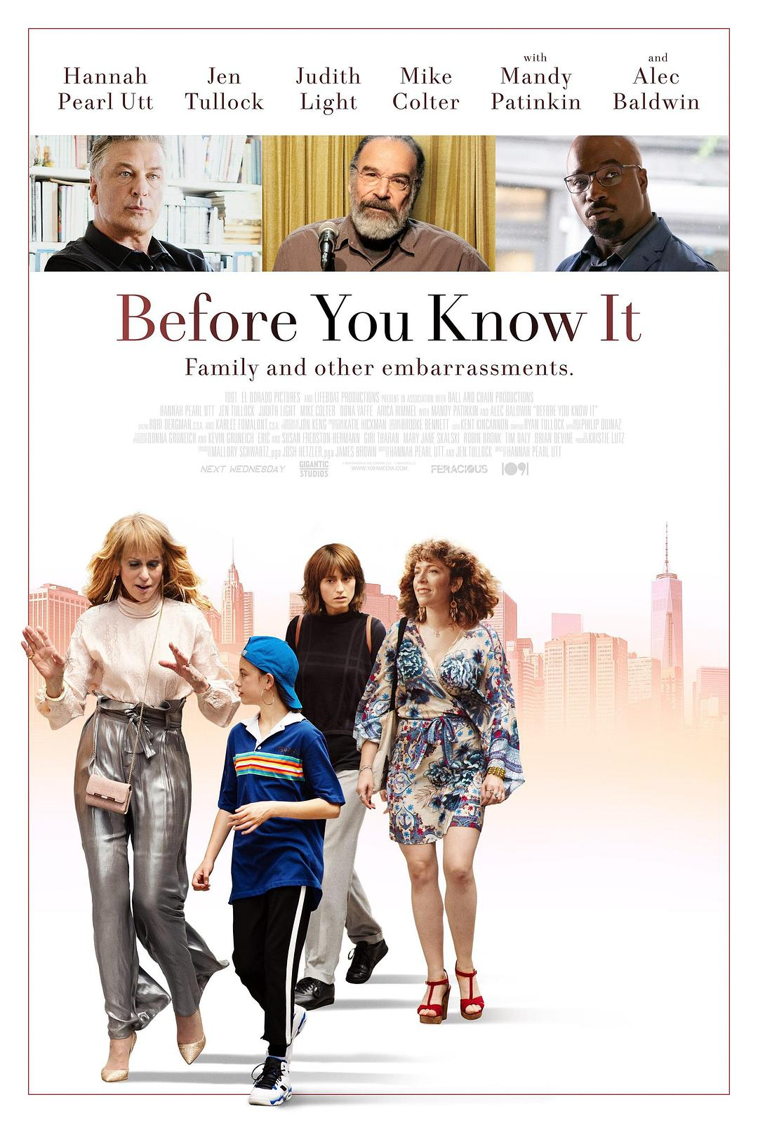 悠悠MP4_MP4电影下载_后知后觉 Before.You.Know.It.2019.1080p.WEBRip.x264-RARBG 1.89GB