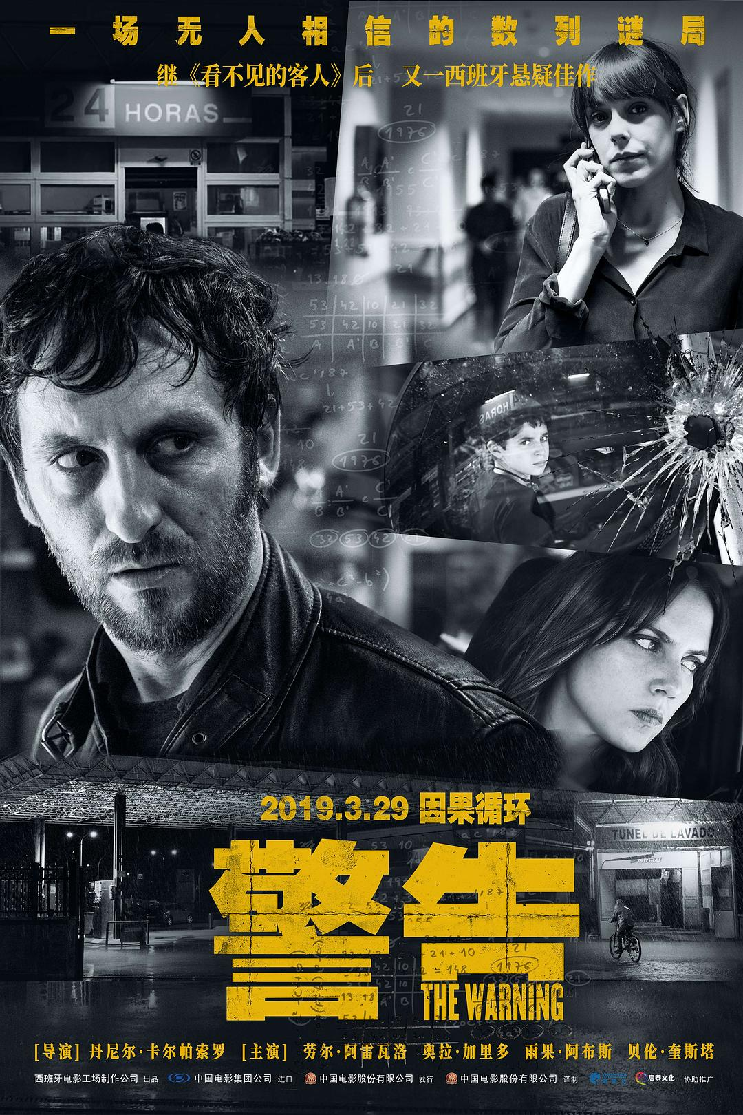 悠悠MP4_MP4电影下载_警告 The.Warning.2018.SPANISH.1080p.NF.WEBRip.DDP5.1.x264-NTG 2.88GB